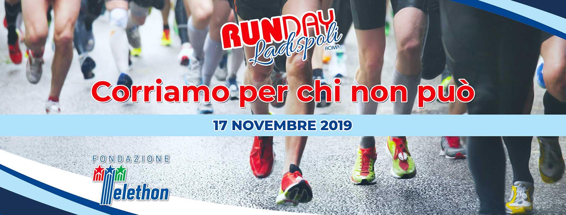 Runday Ladispoli 2019